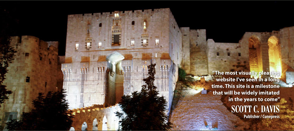 Aleppo Citadel | By Houssam Attal