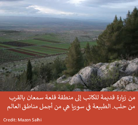 Article Images 01 - Beautiful Syria